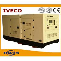 China 100kw /125kVA Iveco backup power generator / water cooled diesel generator wholesale