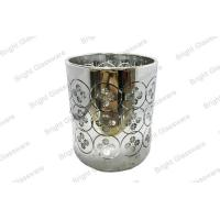 Buy cheap fashion plated glass candle holders for weddings decoration from wholesalers