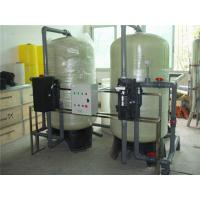 China Commercial Water Softener System , Water Softener House Plants 220v / 380v wholesale