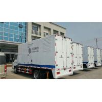 Buy cheap Water Closed Cooling 80KW  Truck Mounted Generator Sets With High Temperature Radiator from wholesalers