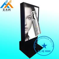 China Naked 3d Glass Free Touch Screen Kiosk , Windows Os Outside Digital Signage Display wholesale