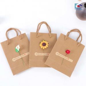 China Customs logo QR code printed Kraft paper shopping bag with QR code flat rope handles wholesale