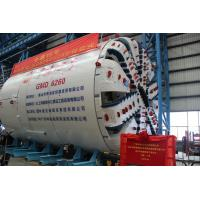Buy cheap Underground Tunneling Equipment , Φ6260mm Slurry Pressure Balance Tunnel from wholesalers