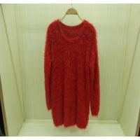 China Elegant Cardigan Womens Cashmere Sweaters Dress Custom Knitwear Clothes wholesale