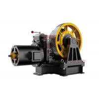 China Three Phase Elevator Geared Traction Machine Elevator Parts SN-HYW6.0 wholesale