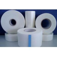 China Grade A wallboard joint tape(ISO 9001) wholesale