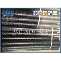 China Longitudinal Welding Boiler Fin Tube Heat Exchanger Heat Transfer Carbon Steel wholesale