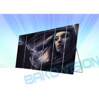 China 2880Hz Mobile LED Screen Display Slim Movable Billboard For Store Advertising wholesale