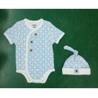 China Baby Body Suit wholesale