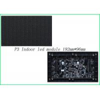 China P3 Indoor Advertising Screens RGB Full color For Banquet RoHS / FCC on sale