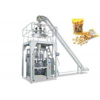 China Automatic Biscuit Packaging Machine, Vertical Form Fill Seal Packaging Machines wholesale
