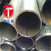 China Nice Quality And Competitive Price Astm A178 4 - 450mm Outside Diameter Heat Exchanger Carbon Steel Welded Pipe wholesale