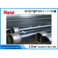 China LSAW Coated Steel Gas Pipe , Anti Corrosion Protection Coated Black Pipe on sale