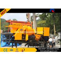 China Trailer Concrete Pump Truck , Concrete Mixing Truck 1.2M Discharge Height wholesale