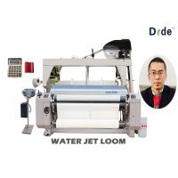 China Tsudakoma Plain Weaving Water Jet Loom Machine , High Speed Loom Machine wholesale
