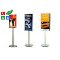 China Freestanding Pole Trade Show Displays Snap Frame Durable Portable Sign Stands wholesale