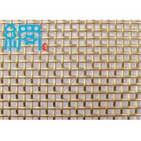 China 8 mesh brass wire mesh wholesale
