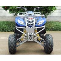 China Front Double A - Arm Utility Vehicles ATV 250cc With 8 Rim Manual Clutch 4 - Speed + Reverse wholesale