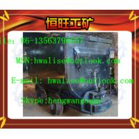 China MGC1.7-9D fixed coal mining car with steel wheels wholesale