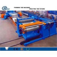 China High Precision Small Sheet Metal Slitter Machine 0.3 - 0.7mm Approved CE wholesale