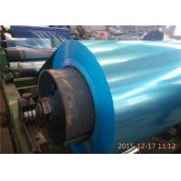 China Cold Rolling 1100 1050 1060 3003 Aluminum coil with PVC Film Coted wholesale