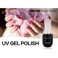 China Soak Off Removal UV LED Gel Nail Polish At Home No Crick OEM / ODM Avaliable wholesale
