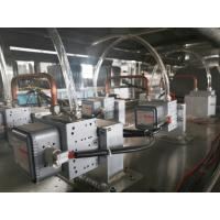 China The New Microwave Precise Temperature Control Machine for 30 KW wholesale