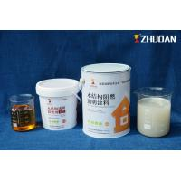 180min Fire Rated Fire Protection Coatings For Steel ,  Fire Retardant Primer