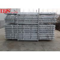China Heavy Duty Cuplock Scaffolding Components 300mm Length For Power Stations wholesale