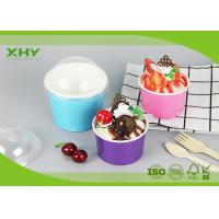 China 5oz 170ml Food Grade Solid Color Printing Disposable Ice Cream Cups with Dome Lids wholesale