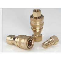 China 1/2 Female Brass Quick Connect Coupling,Brass quick coupling,Brass pipe fitting,Brass coupling,Brass fitting wholesale