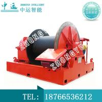 China JK Remote Control Electric High Speed Winch wholesale