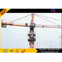 China 1.0T Tip Load Topkit Hammerhead Tower Crane 4 Tons Max Height 120M wholesale