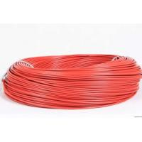 Buy cheap UL3781 Single Conductor with Extruded Insulation, 105 C, 1000 V from wholesalers