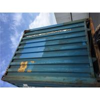 China Second Hand 20gp Steel Dry Used Freight Containers For Shipping wholesale