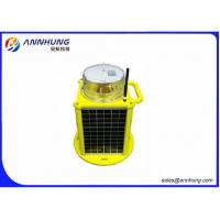 China Self contained 256 IALA characters LED Solar Marine Lantern GPS sync GSM Monitoring wholesale