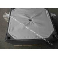 Buy cheap Aggregate Industry Filter Press Cloth With Fine Filter Cake Release Ability from wholesalers