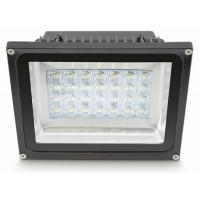 Buy cheap Full Spectrum 26W LED Grow Light 40-50lm/w FCC, CE and RoHs approval from wholesalers