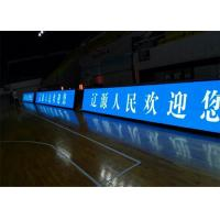P6mm High Definition Perimeter LED Display