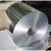 China Hot Rolled  Cold Rolling Industrial Aluminum Foil for Jumbo Roll Food Container wholesale