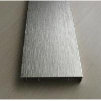 China 6063 T5 Brushed Silver Aluminum Extrusion for Display / Exhibition Industries wholesale