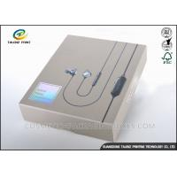 China Brown Color Electronics Shipping Box , Printed Packaging Boxes For Headset Box wholesale