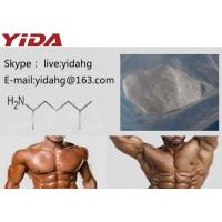 China Testosterone Base Pharmaceutical Raw Materials 98% Muscle Building Powder CAS 58-22-0 on sale
