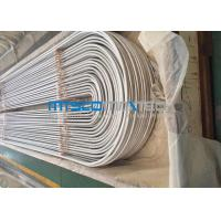 China Large diameter 25.4*2.11mm welding stainless steel pipe ASTM A213 S30403 wholesale