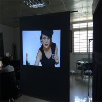 Wholesale 4K Front Projection Film 3D Holographic Display For Meeting Room / Auditoriums from china suppliers