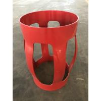 China Non Welded Casing Centralizer / Oilfield Double Single Bow Centralizer wholesale