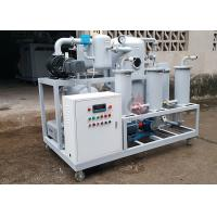 Buy cheap High Vacuum Three-stage filter Circulating Insulating Oil Purification Machine from wholesalers