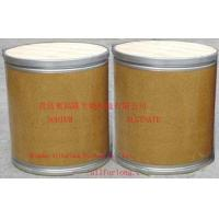 Quality Pharmaceutical Grade Sodium Alginate Extracted from Natural Polysaccharide for sale