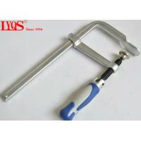 China Anti - Corrossion Woodworking F Clamps Strong Hand Tools Easy To Adjust wholesale