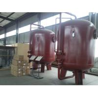 China Lab Water Purification/Mineral Water Plant/water Well Drilling Machine wholesale